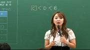 -출처가 명확한 박지향 선생님의 개념!