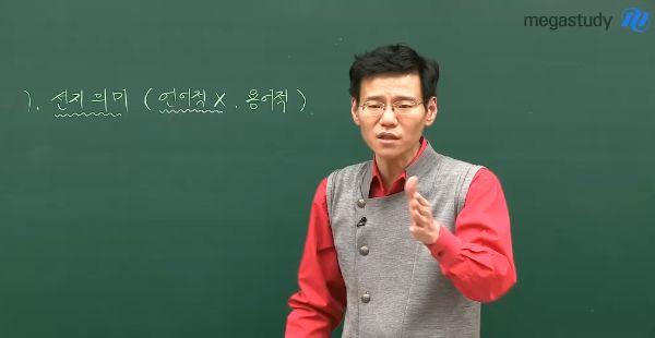 -사회문화 고수 이용재쌤의 사회문화 1등급 비법 No. 3!