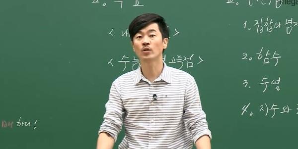 -[O.T] 수학ll 개념을 지배하는 자!