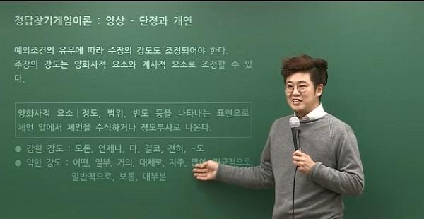-수능 국어 독서, 과학지문 기초개념정리