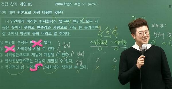 -D→C 논증 구조로 정답/오답 선지 골라내기