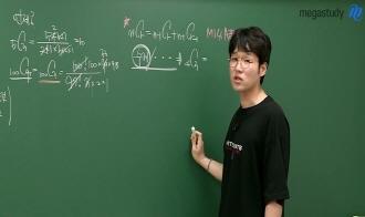 -[수학(하)] - 조합 miss A 수지 공식의 정체는?