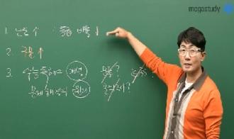 -2019수능 영어 총평과 2020수능 영어 학습 방법