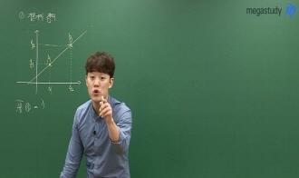 -직선의 방정식 수학도 독해가 필요하다!