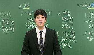 -정석영어의 NEW EBS 하E브리드2 [수특영독+비연계]OT