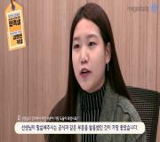 /메가선생님_v2/논술/장진석/메인/합격