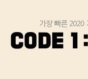 /메가선생님_v2/수학/양승진/메인/2020 개념 배너 2