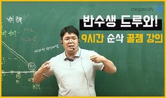 -★순삭 꿀잼 강의★ 별의 종류와 진화