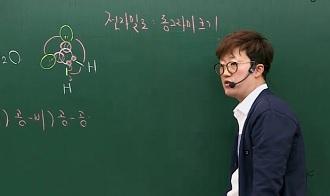 -물분자로 쉽게 이해하는 전자쌍 반발의 원리