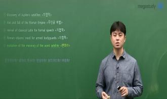 -[사관·경찰] 영어 독해 기본 요약 메모를 이용한 지문 해석