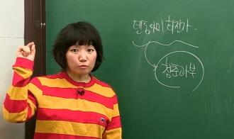 -2019 수능특강 문학 수록 덴동어미화전가 파헤치기!