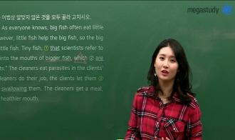 -[고등영어 YBM(한)]  본문3 문항 풀이 핵심 콕!
