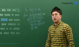 -[고2 3월 학력평가] 분석+변형문제 완벽 대비!