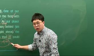 -[고등영어 능률(김)] 시험에 많이나오는 포인트!