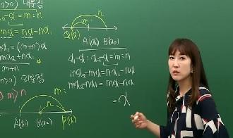 -[고1 수학(상)] 좌표평면 위의 도형