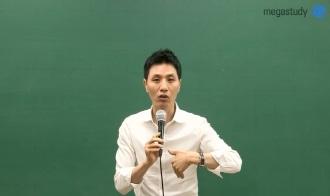 /논술메인/메가캐스트/논술_최인호_논술, 논리라면 쉽다!