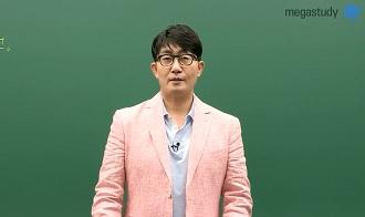 /수능메인_고3·N/메가캐스트/영어_김기훈_N수/반수 생을 위한 김기훈 선생님의 조언