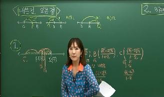 /수능메인_고1·2/메가캐스트/수학_남혜영_[고1] 교과서 정리 기말대비<2탄>도형의 방정식