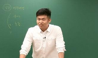 /수능메인_고3·N/메가캐스트/영어_킹콩_[10분만 쉬어 가자!] 킹콩 선생님과 시