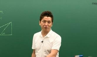 /논술메인/메가캐스트/논술_김종두_삼각함수 이야기 3탄