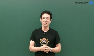 /학생부메인/메가캐스트/수학_이현수_[고1] 9월학평, 그 이후가<br>더 중요하다!