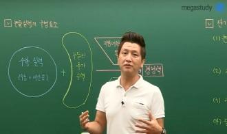/논술메인/메가캐스트/논술_김종두_수리논술 단기 공략법
