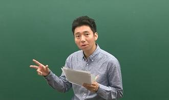 /수능메인_고1·2/메가캐스트/과학_남궁원_[고2] 9월 모평 화학l 총평