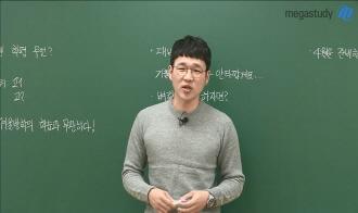 /학생부메인/메가캐스트/수학_이현수_[3월 학평] 다음 시험을 위한 중요한 준비 과정!