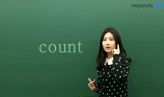 /학생부메인/메가캐스트/영어_김엄지_♡꿀팁 엄지척♡ 알고가자! 다의어 <②탄>