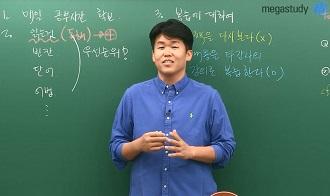/수능메인_고3·N/메가캐스트/영어_킹콩_여름방학부터 영어를 본격적으로 한다면?!