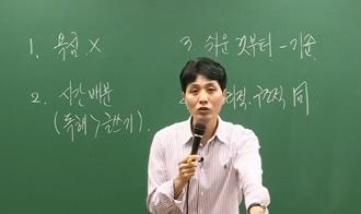 /논술메인/메가캐스트/논술_최인호_논술, 자세가 중요하다