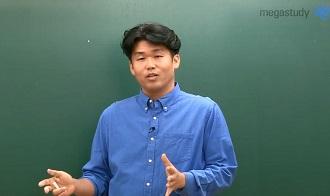 /수능내신_고2/메가캐스트/영어_킹콩_[학습법] 고12를 위한 `수능 영어` 조언