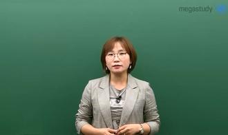 /논술메인/메가캐스트/논술_금현윤_2020 한국외대 논술 대비법!