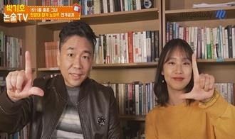 /논술메인/메가캐스트/논술_박기호_[합격인터뷰] 한양대 합격 노하우 공개!