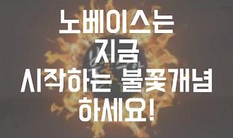 /수능내신_고2/메가캐스트/수학_김성은_노베이스는 지금 시작하는 불꽃개념 하세요!
