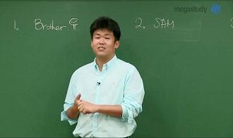 /수능메인_고3·N/메가캐스트/영어_킹콩_PARADOX 역설