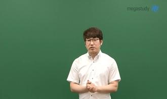 /수능메인_고3·N/메가캐스트/수학_양승진_[고3] CODE 4: 양승진 모의고사 `시즌 0`