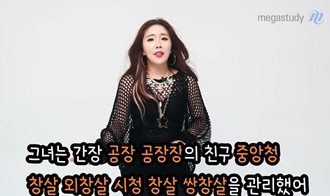 /수능내신_고2/메가캐스트/국어_박리나_[리나TV] 리나G가 랩을 한다 홍홍홍♬_미션④탄