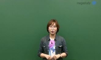 /논술메인/메가캐스트/논술_금현윤_2021 성균관대 논술 대비법!