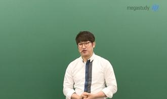 /논술메인/메가캐스트/수학_양승진_[2022수능] 수학 선택과목의 진실 (feat. 확률분포)