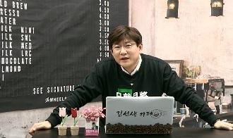 /수능메인_고3·N/메가캐스트/국어_김동욱_N수생을 위한 김선생 카페 Again - 다시보기