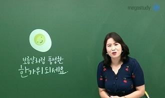 /수능메인_고3·N/메가캐스트/영어_고수현_추석 기간, 20점 올리기!