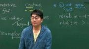 -고교 3년을 좌우할  어휘 학습법을 공개한다!
