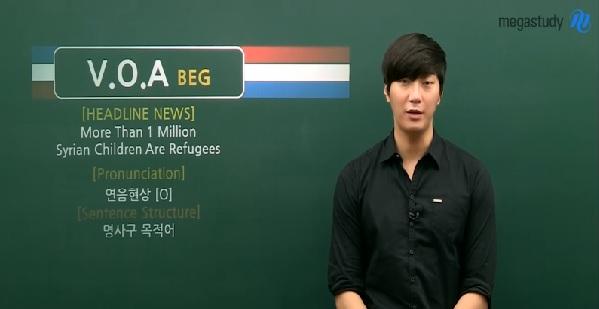 -한국인이 어려워하는 연음모음[O]-목적어(명사구)