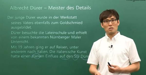 -독일어 어휘/문법을 독해를 통해 자연스럽게 학습하자!