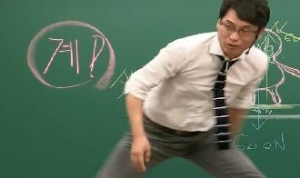-김성재+책상=김책상은 앞으로 갈까요?