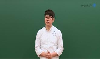 -수능 막바지! 실전력 UPGRADE 양승진 모의고사 시즌3