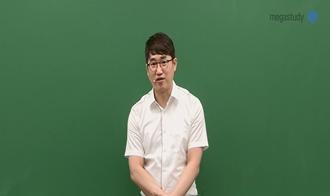 -CODE 4: 파이널  양승진 모의고사 시즌0