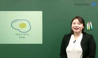 -●영양가 캐스트● EBS 간접 연계에 대해!