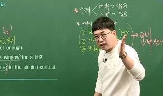 -[고등영어 YBM(박)] 동명사 완.전 뽀개기!
